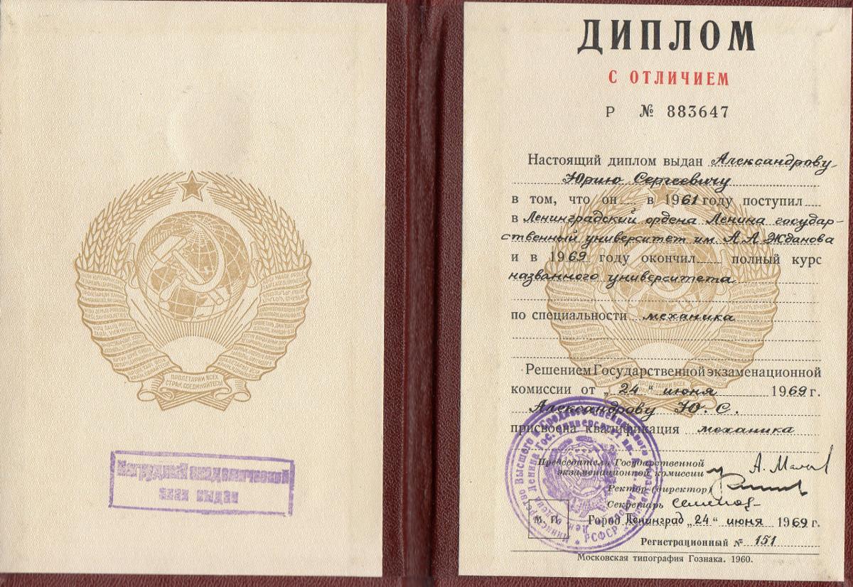 http://albomspb.ru/media/content/1635/8115.jpg